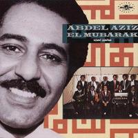 Abdel Aziz El Mubarak Mp3